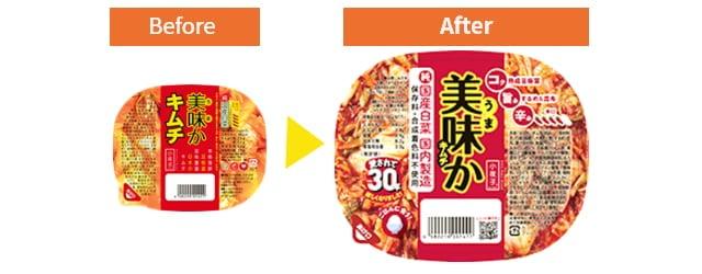 「美味かキムチ」パッケージ開発Before/After