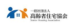 高齢者住宅協会