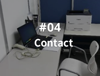04CONTACT