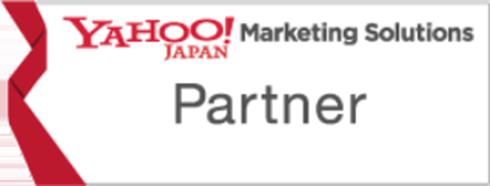 Yahooマーケティングソリューションズ パートナー